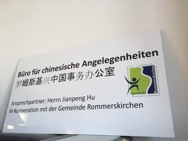 Kooperation-mit-der-Gemeinde-Rommerskirchen